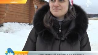 видео устьянский район