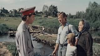 Серебряные озера (1980)
