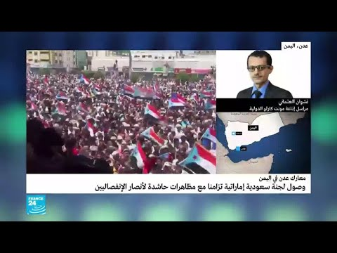 اليمن: عشرات الآلاف يتظاهرون في عدن دعما للانتقالي الجنوبي  - 16:55-2019 / 8 / 15