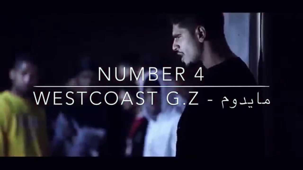 top 5 arabic hip-hop/rap songs 26/7/2014 - youtube