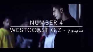 Top 5 Arabic Hip-Hop/Rap Songs 26/7/2014