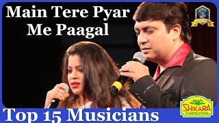 Main Tere Pyar Mein Pagal | Lata , Kishore | Prem Bandhan  | Rajesh Khanna I Viveck I Nirupama