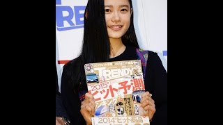 【モデルプレス】日経BP社「日経トレンディ」が3日、都内にて「2014年ヒ...