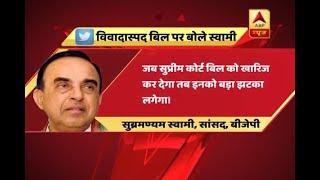 Subramanian Swamy urges CM Vasundhara Raje to withdraw Rajasthan Ordinance