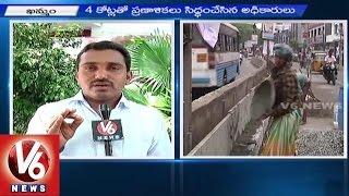 Khammam Muncipal Corporation Modernization Works at Full Pace | TRS Government - V6 News