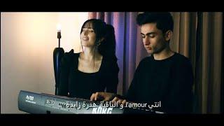 Mashup Rayda- Mortadha /كل القصايد - مروان الخوري (Cover by Jane Torjeman)