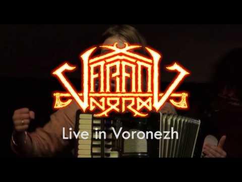 Varang Nord live in Voronezh (13.09.2016)