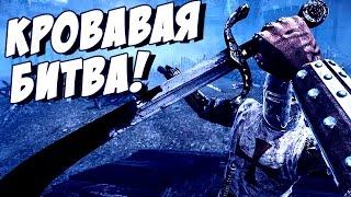 СТРЕЛА СМЕРТИ! ДИКИЙ УГАР! - Chivalry Medieval Warfare