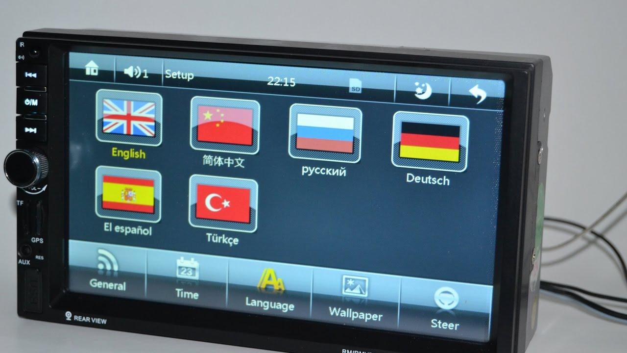 Review navigatie auto 2din ieftina, model 7020g / 7021g