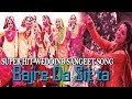 Punjabi Wedding Song Bajre Da Sit Ta Sangeeta Puri Super Hit Wedding Song New Hit Song mp3
