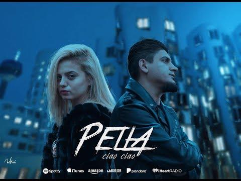 Sherif Omeri - Ciao Ciao Pella (prod.by Gabriel Geber)شريفو جاو جاو بيلا