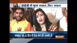 Controversial 'godwoman' Radhe Maa lashes out at journalist during a press conference