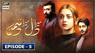 Mera Dil Mera Dushman Episode 5 | 11th February 2020 | ARY Digital Drama [Subtitle Eng]