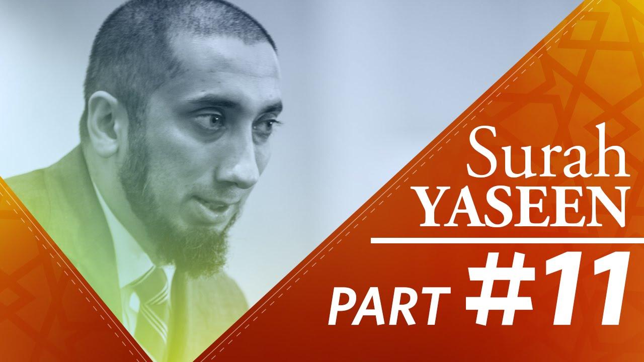 People of Jannah (Surah Yaseen) - Part 11
