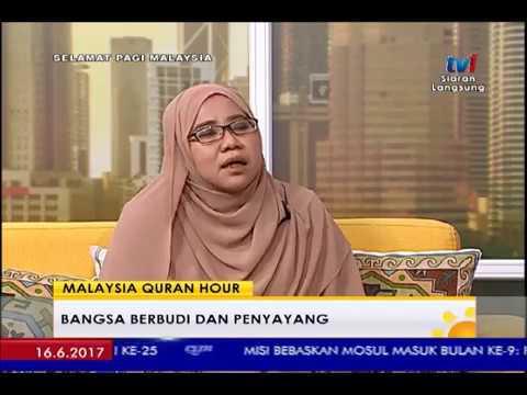 SPM 2017 - MALAYSIA QURAN HOUR : BANGSA BERBUDI & PENYAYANG [16 JUN 2017]
