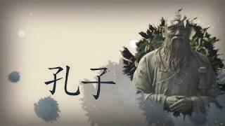Publication Date: 2018-07-10 | Video Title: 孔聖堂中學簡介 - 弘揚儒學