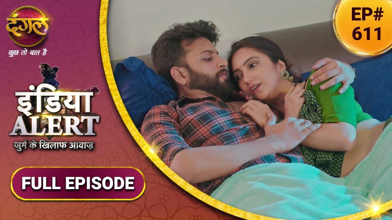 Download India Alert | इंडिया अलर्ट | New Full Episode 611 | Lakhpati Naukrani | लखपति नौकरानी | Dangal TV