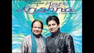KRISHNA BHAJAN: Jai Govinda Jai Gopala - Sumeet Tappoo