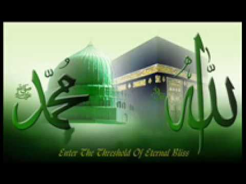 Sheikh Amin Beautiful NAAT