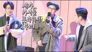 피오 바스타즈 From Seoul 컬투라이브