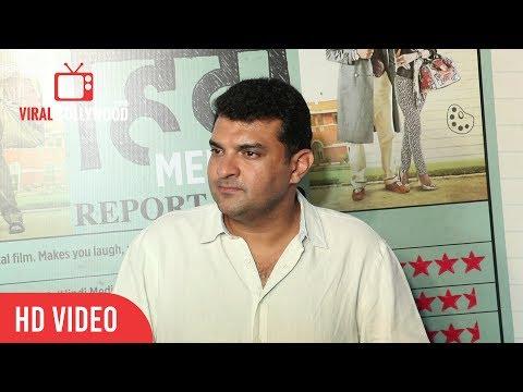Siddharth Roy Kapur At Hindi Medium Success Party | Viralbollywood