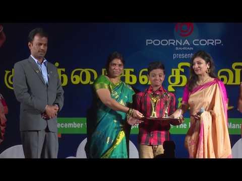 Children's Festival 2017 Grand Finale - Surya receives award from Durga Jaysankar