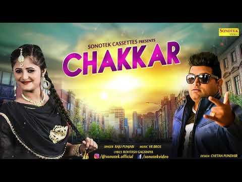 New Haryanvi Song 2018 : Chakkar | Raju Punjabi, Anjali Raghav || Haryanvi DJ Song || Maina Haryanvi