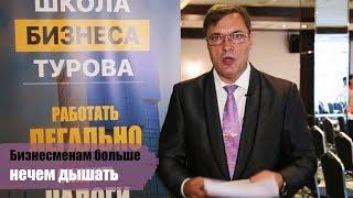 видео ЦБ убил АСК