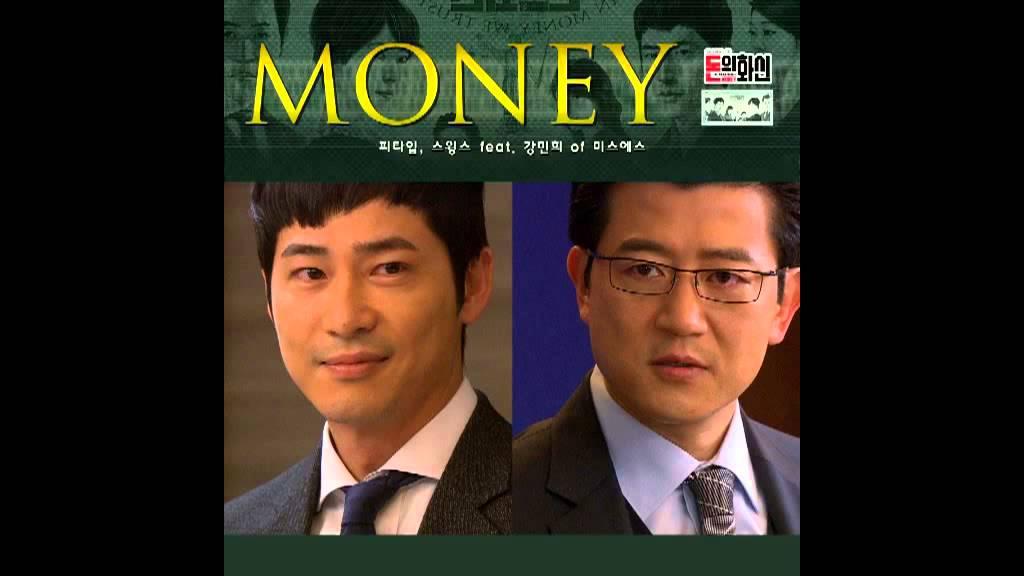 Download P-Type 피 타입 - Money (ft. Kang Min Hee 강민희 of Swings 스윙스)