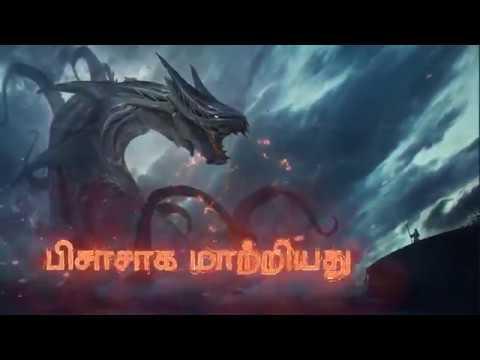 The Spirit of Leviathan