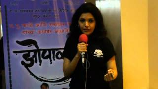 Mukta Barve talks about Zopala