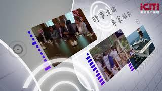 《环球聚焦》郑博仁:4 雇主与雇员之间的纠纷,也是疫情期间常见的法律问题 | 环球聚焦 美国城市卫视