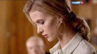 Следователь Тихонов  Еще одно дело Тихонова  2 серия 2016 @ Русские сериалы