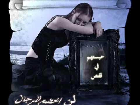 la meilleur chanson d'amour 100% algerienne