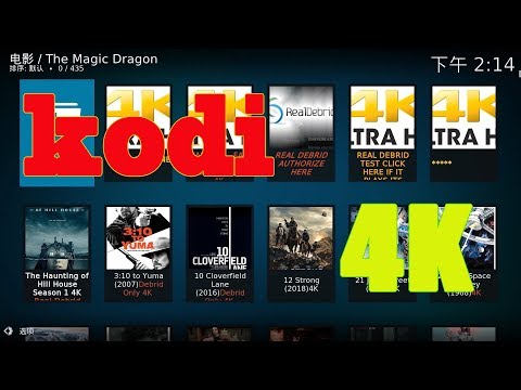 KODI基础使用【在线观看4K电影】