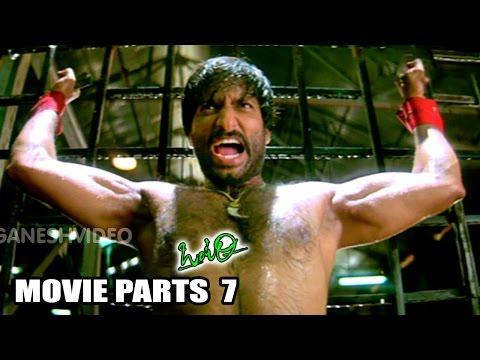 Ontari Movie Parts 7/13 || Gopichand, Bhavana, Ali, Sunil || Ganesh Videos