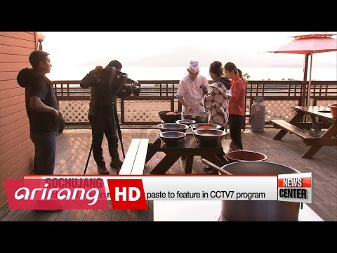 "CCTV7 films special episodes of ""Sightseeing Beautiful Chinese Countryside"" in Korea"