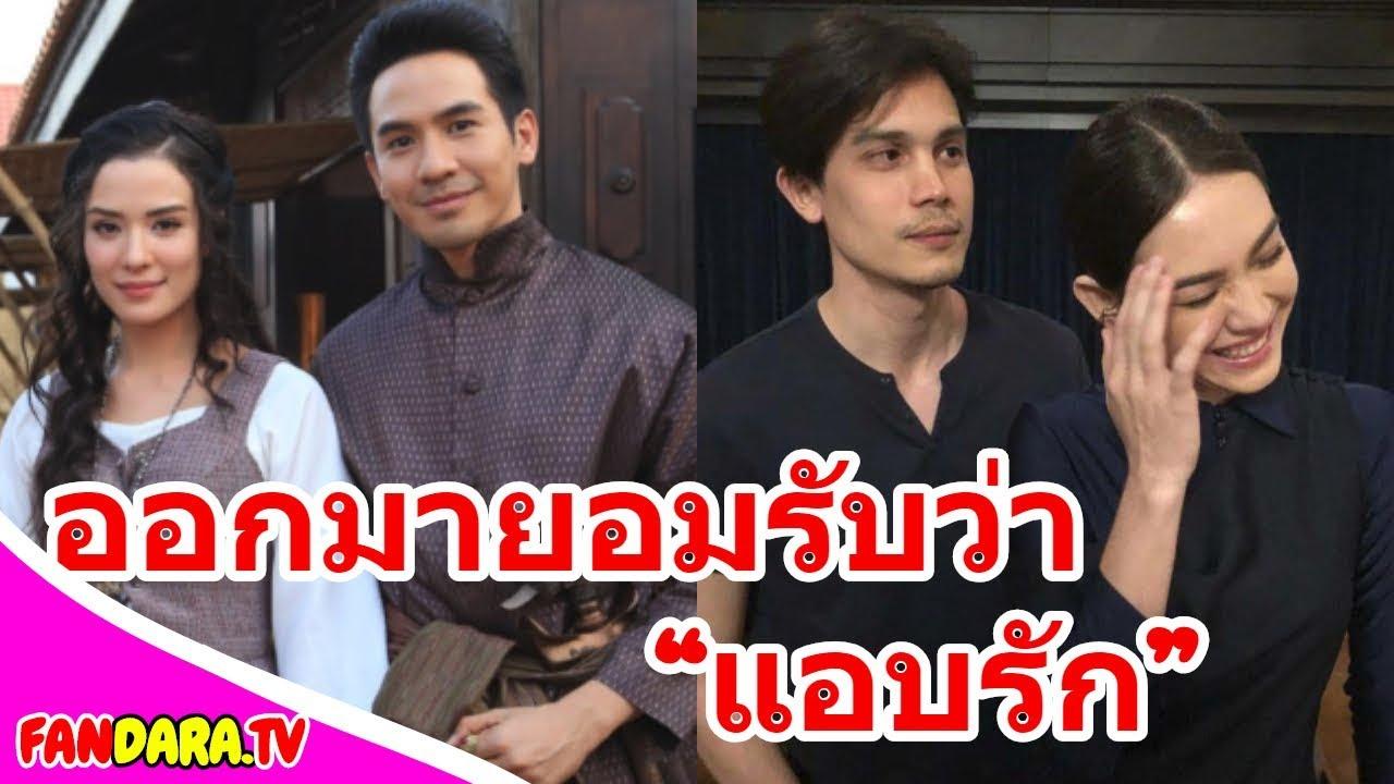 """8 ดาราดัง ออกมายอมรับว่า """"แอบรัก"""" ดารา ด้วยกัน   8 Thai Stars Accept That They Have A Crush With"""
