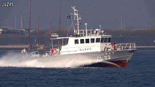 [船] SHIGIKAZE しぎかぜ Patrol boat 巡視艇 Osaka Port 2014-FEB