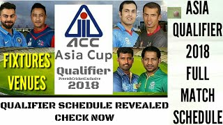 ACC Asia Cup qualifier Fixtures Schedule Hindi | Nepal UAE Hong Kong Oman Malaysia Singapore Matches