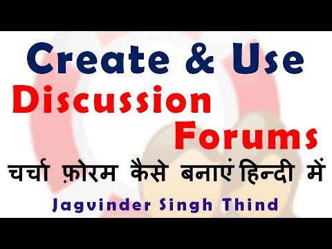 How to Create Google groups web forum or Discussion Forums -  Google समूह वेब फ़ोरम कैसे बनाएं