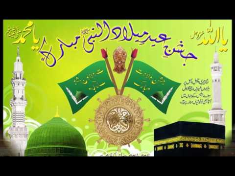 New Naat Sharif - Habibullah Faizi Naat - पर्वत - पर्वत राई राई तेरे नाम