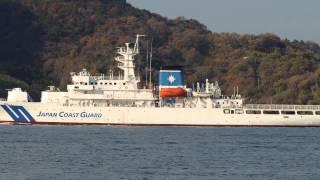 海上保安庁 練習船 PL21 こじま 江田島の脇を航行中