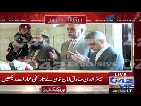 Mayor London Sadiq Aman Khan Attendance at Shrine of Iqbal