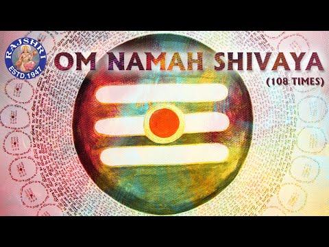 Om Namah Shivaya 108 Times Chanting By Brahmins || Peaceful Chant With Lyrics