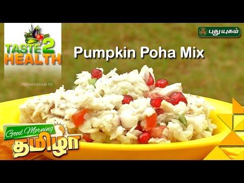 Pumpkin Poha Mix Taste2Health Good Morning Tamizha 23/02/2017 PUTHUYUGAM TV