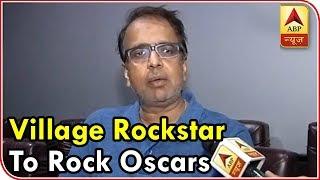"""Village Rockstars Truly Deserves To Be Nominated For Oscars"", Says Jury Member Anant Mahadevan"