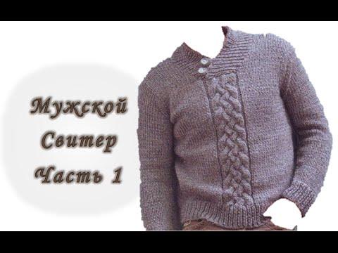 Мужской свитер спицами. Реглан сверху. Часть 1. Расчет петель. Росток // Men's Sweater Knitting