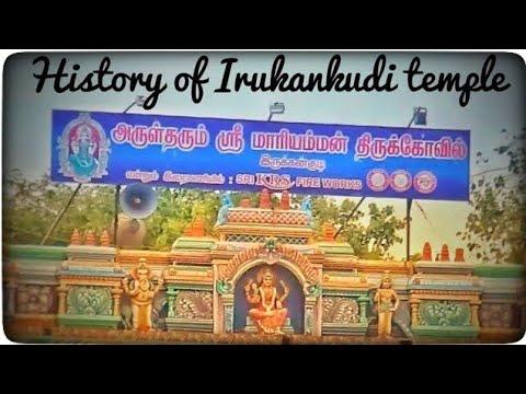 Irukkankudi mariamman temple history