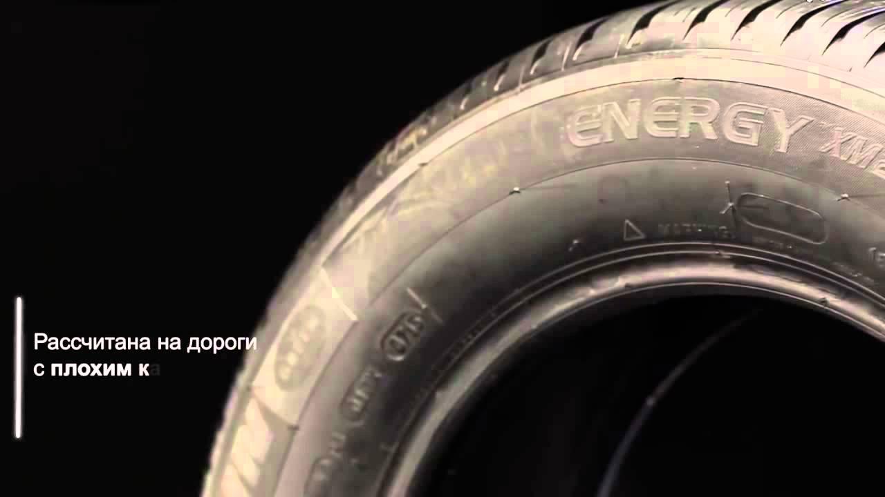 Ищите где купить шины в рассрочку в кишиневе?. Звоните ☎ +(373) 68 012 884, у нас вы можете купить шины в кредит в молдове по доступным ценам!